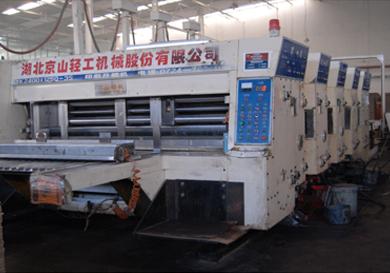 四色印刷開槽機