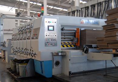 四色印刷開槽模切機